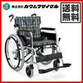 車椅子 BM22