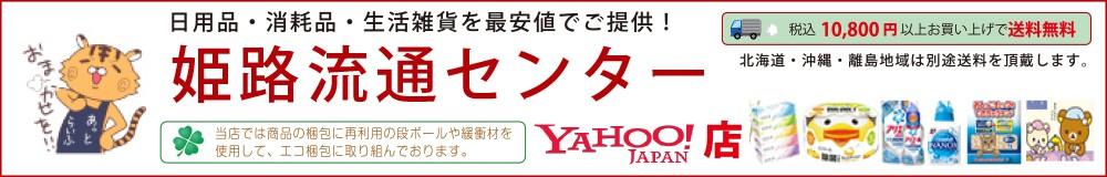 Yahoo 姫流 看板