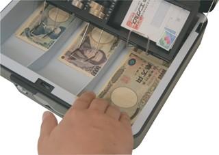 紙幣収納部が3列