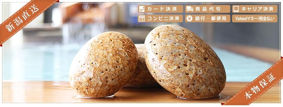 """新潟糸魚川""""姫川薬石""""100%本物だけをお届けします"""