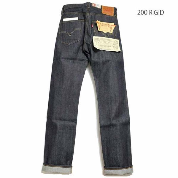 LEVI'S VINTAGE CLOTHING (リーバイス ヴィンテージクロージング) 501XX 1947年モデル リジッド 47501-0200|hinoya-ameyoko|11
