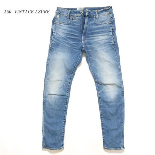 G-STAR RAW(ジースター ロウ) D-STAQ 3D スリムジーンズ ヴィンテージ アズール D05385-B605-A80|hinoya-ameyoko|11