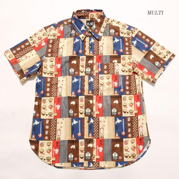 衣櫻(ころもざくら) Lot.SA-1287 サザンクロス素材 半袖レギュラーシャツ ラーメン柄パッチワークプリント SA1287 hinoya-ameyoko 06