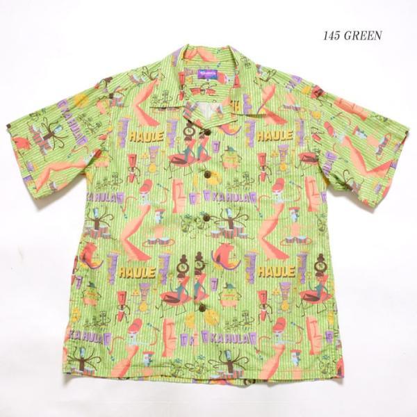 SUN SURF(サンサーフ) コットン オープンシャツ