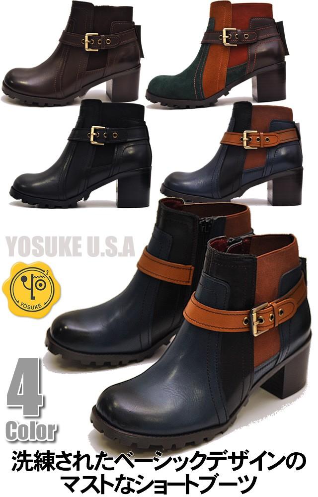 YOSUKEU.S.Aヨースケ本革 サイドゴアブーツ ショートブーツ