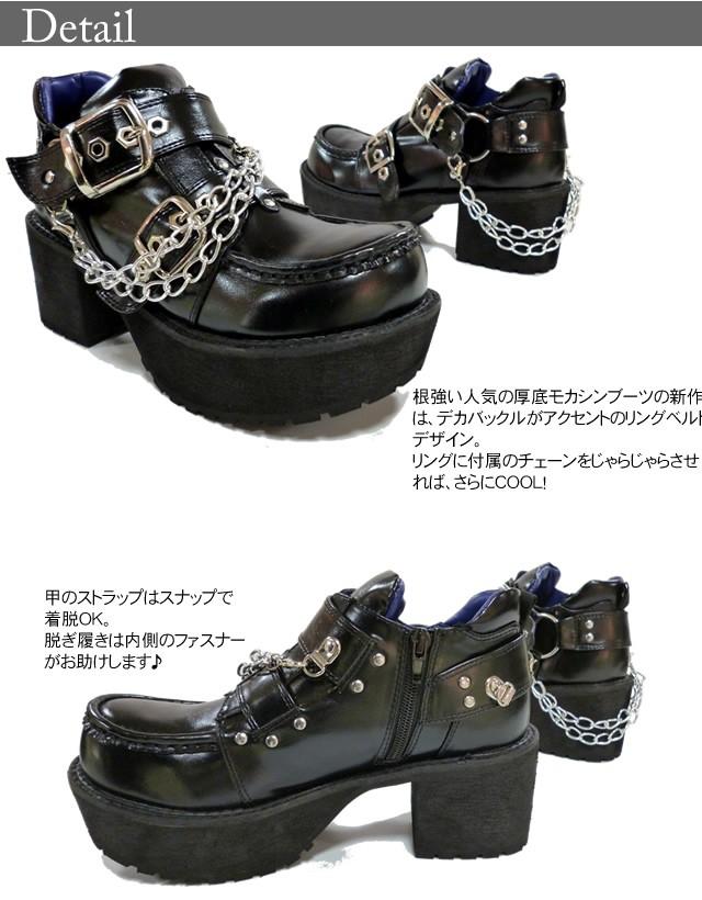 YOSUKE U.S.A ヨースケ 厚底靴 レディース ベルト付き