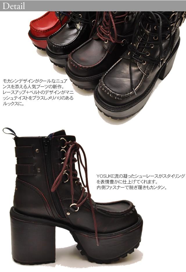 厚底ブーツ パンクロック スタッズ レースアップブーツ YOSUKE U.S.A ヨースケ靴