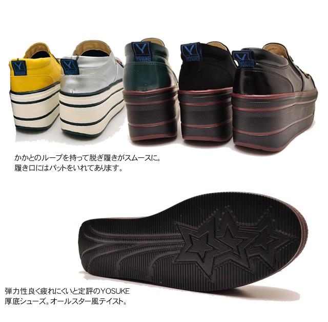 YOSUKE U.S.A ヨースケ アメカジワッペン付スリッポン 厚底スニーカー