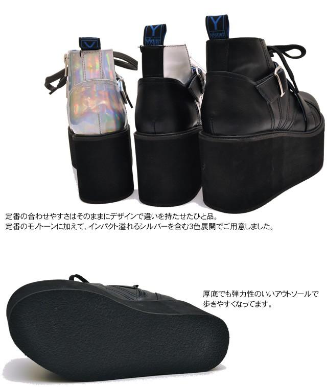YOSUKE U.S.A ヨースケ 厚底 ブーツ レースアップブーツ 編み上げ 前底 ストーム ヒールブーツ 原宿ファッション YOSUKE U.S.A ヨースケ よーすけ YO-YO yo-yo