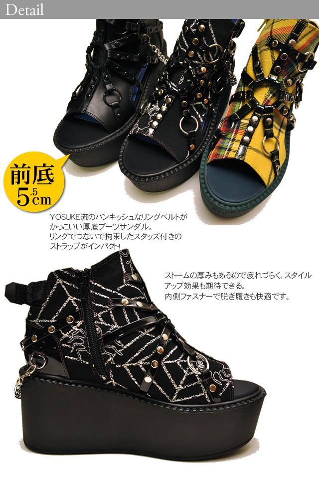 靴通販/YOSUKE U.S.A ヨースケ 厚底サンダル レディース ブーツサンダル