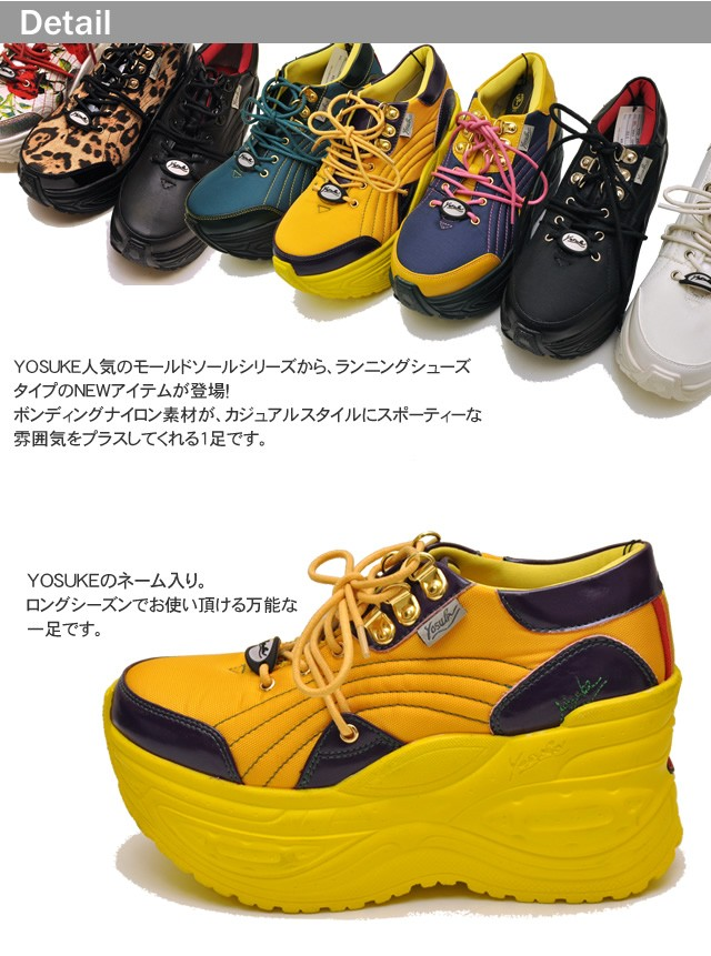 YOSUKE ヨースケ 厚底スニーカー