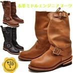 靴&ブーツ通販専門店 ヒップス ショート丈 エンジニアブーツ