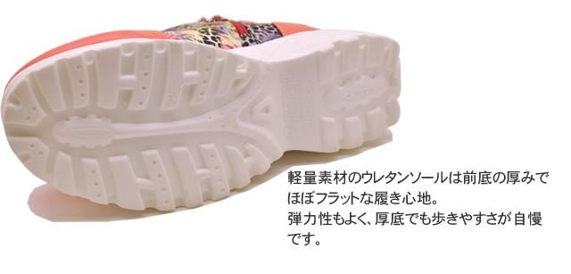 YOSUKE ヨースケ メンズ厚底スニーカー