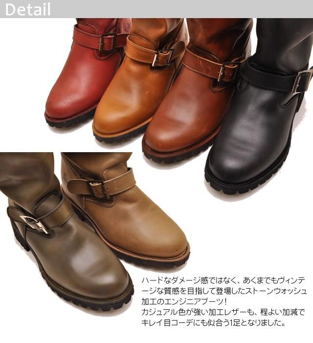 YOSUKEU.S.Aヨースケ靴通販ヨースケYOYOブランドYOSUKEYOYOBrandのエンジニアブーツ2way