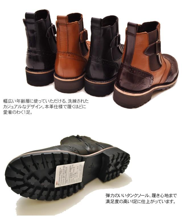 本革ウイングチップのサイドゴアブーツレディースブーツショートブーツYOSUKEU.S.Aヨースケ