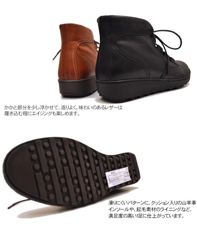 YOSUKE U.S.A ヨースケ 本革編み上げブーツ