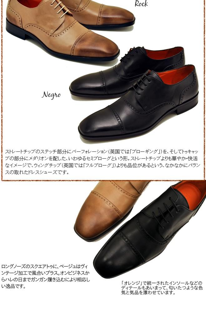 メンズドレスシューズ靴通販/PREVENTI プレヴェンティ ウイングチップ