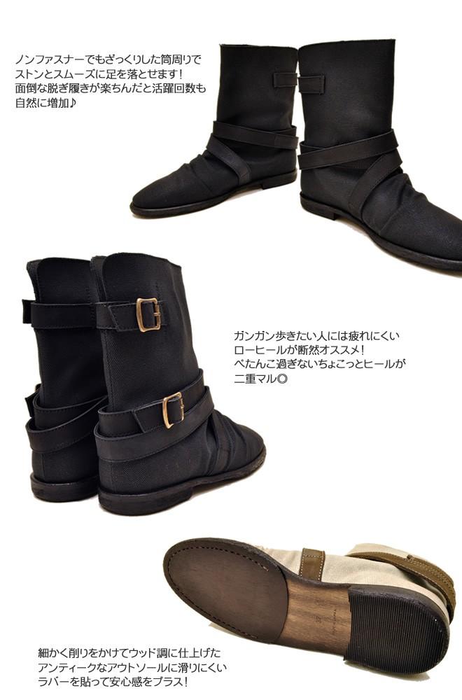 ●Arlette Lily アルレット リリー/靴通販●ライトな素材感と軽やかな履き心地が魅力!蝋挽き帆布のベルテッドショートブーツ