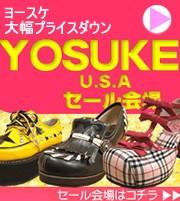 YOSUKE U.S.A セール♪