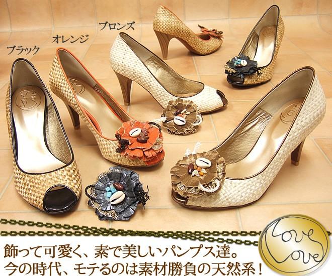 ●LOVELOVE ラブラブ靴通販●フラワーコサージュ付きナチュラル素材のメッシュパンプス