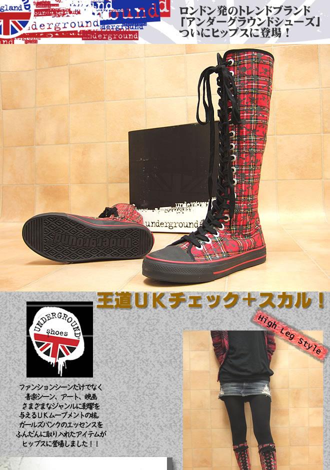●UNDERGROUND アンダーグラウンド/靴通販●キャンバス仕立てのロングブーツ