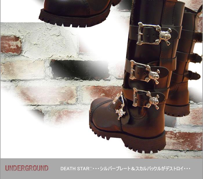 ●UNDERGROUND アンダーグラウンド/靴通販●メタリックシールドで完全武装!その名は【DEATH☆STAR BOOTS】