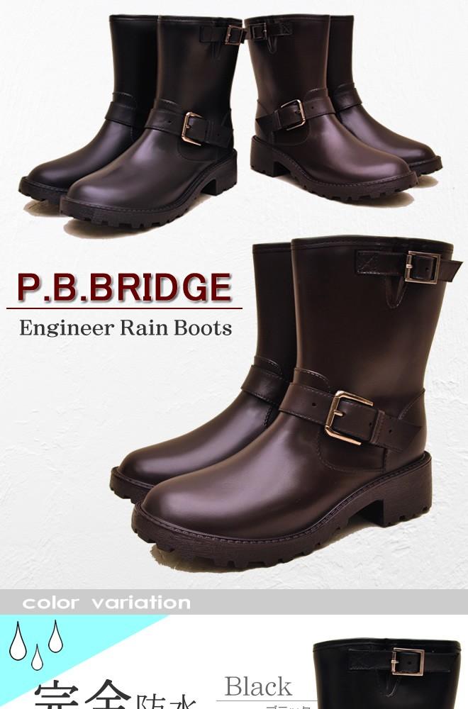 P.B.BRIDGE エンジニアラバーブーツ レインブーツ