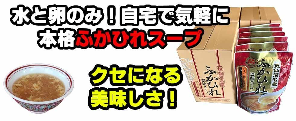 https://shopping.c.yimg.jp/lib/hiraizumiresthouse/fukahire002.jpg