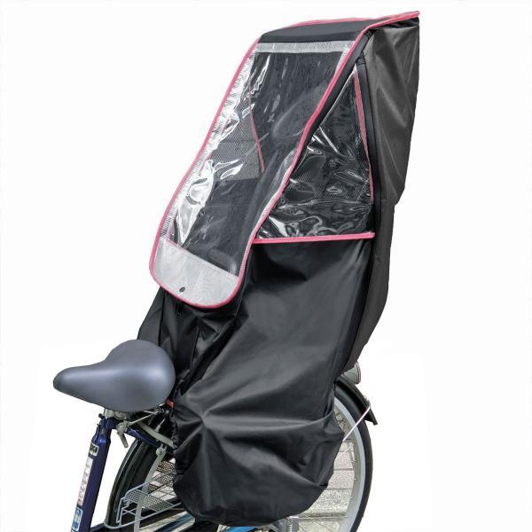 自転車 子供乗せ チャイルドシート レインカバー HIRO 日本製 後ろ用 リア用  送料無料 ブラック ベース 透明シート強化・撥水加工 SCC-1807-BK-02|hiroaandk|12