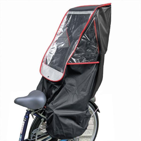 自転車 子供乗せ チャイルドシート レインカバー HIRO 日本製 後ろ用 リア用  送料無料 ブラック ベース 透明シート強化・撥水加工 SCC-1807-BK-02|hiroaandk|13