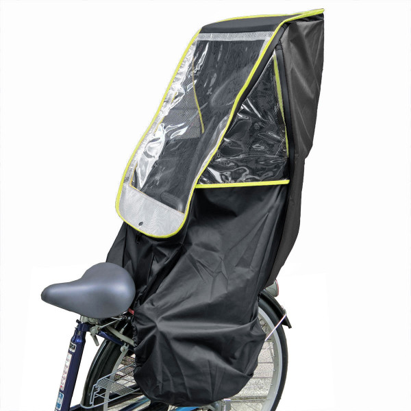 自転車 子供乗せ チャイルドシート レインカバー HIRO 日本製 後ろ用 リア用  送料無料 ブラック ベース 透明シート強化・撥水加工 SCC-1807-BK-02|hiroaandk|14