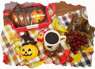 ヒロコーヒーのハロウィン特集コーヒーギフトハロウィンブレンドドリップコーヒーマグカップのセット
