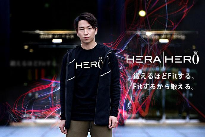 HERAHEROの画像