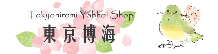 Tokyohiromi Yahoo!Shop ロゴ