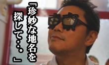 社長利部浩のブログ