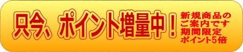 https://shopping.c.yimg.jp/lib/hiroshimaya-pachi/newitem.jpg