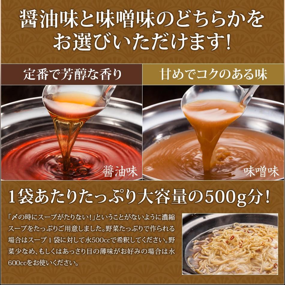 醤油味と味噌味のどちらかをお選びいただけます!1袋あたりたっぷり大容量の450g