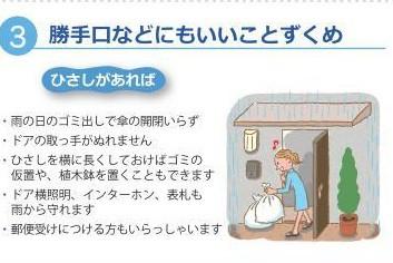 ひさしの総合メーカー岩井工業所 ロゴ