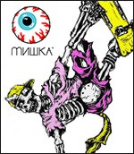 MISHKA(ミシカ)