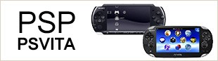 PSP/PSVITA