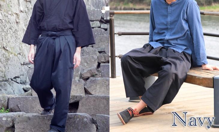"""和服と洋服の融合⁉メンズファッションの革命‼オリジナル野袴""""チノばかま"""""""