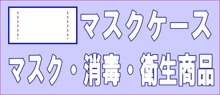 大人の癒しムーミンキャラクターグッズ!ス