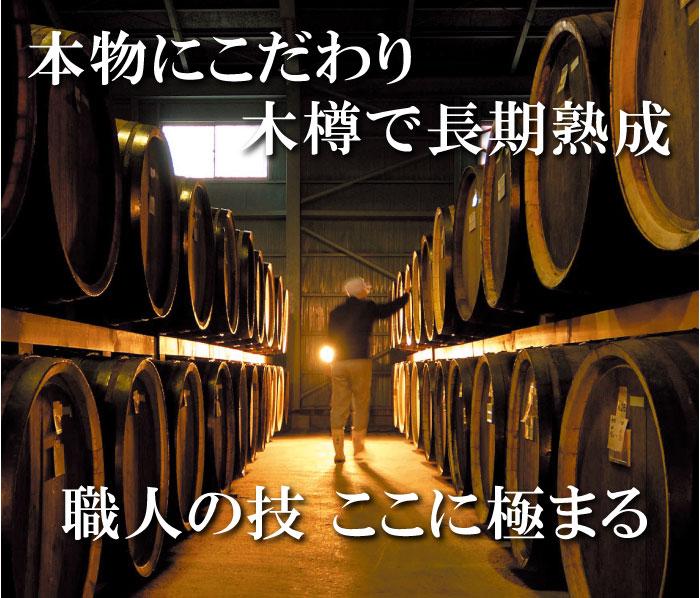 カネショウのりんご酢は木樽で長期熟成!プロテオグリカン配合の飲むりんご酢