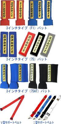 ご購入の場合は、左の選択項目肢より色をお選び下さい。