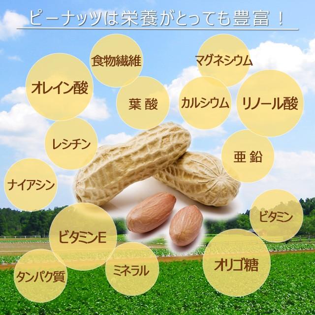 バターピナッツ150g