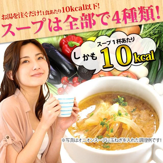 お湯味噌汁