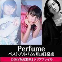 Perfume 初のベストアルバム!