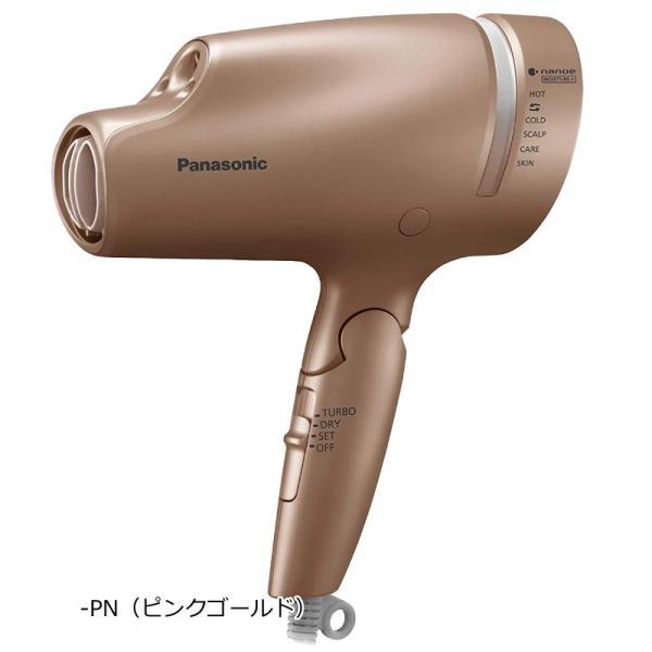 19年9月モデル パナソニック (Panasonic) ヘアードライヤー ナノケア EH-NA0B 高浸透「ナノイー」搭載 速乾ノズル付 選べる2カラー|hmy-select|03
