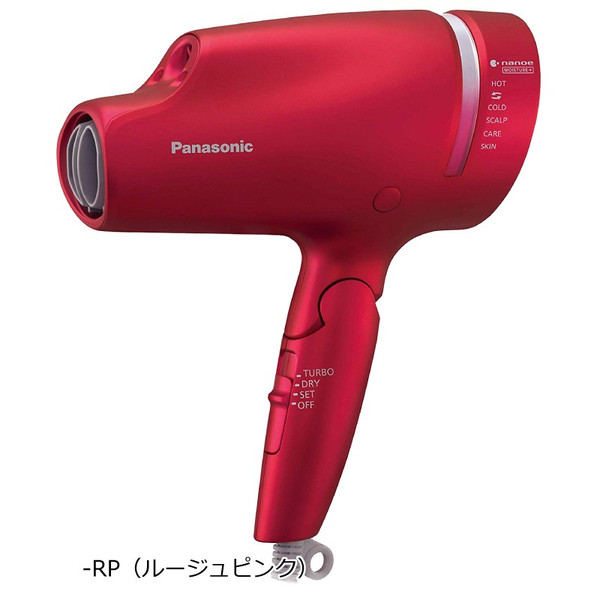 19年9月モデル パナソニック (Panasonic) ヘアードライヤー ナノケア EH-NA0B 高浸透「ナノイー」搭載 速乾ノズル付 選べる2カラー|hmy-select|02
