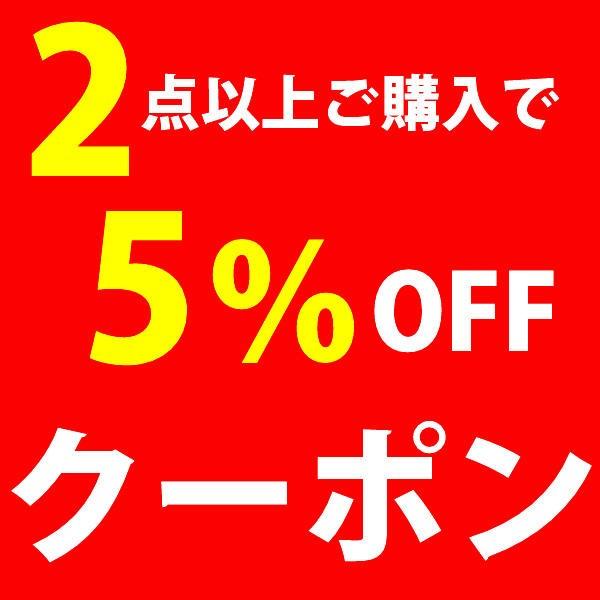 週末はお買い得!3001円以上購入で200円OFF!